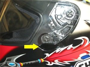 Visor of Shoei X-Eleven helmet