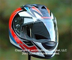 The Schuberth S1 Motorcycle Helmet