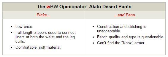 Akito Desert Pants Opinionator