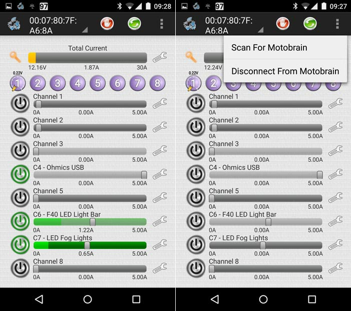 Motobrain Main Control Screen
