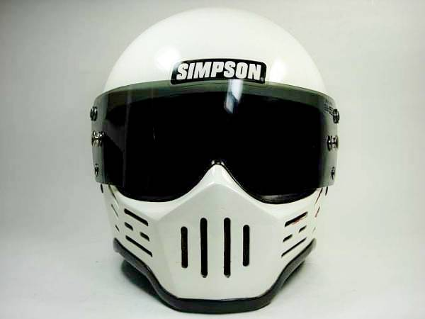 1979 Simpson RXM-1 helmet.