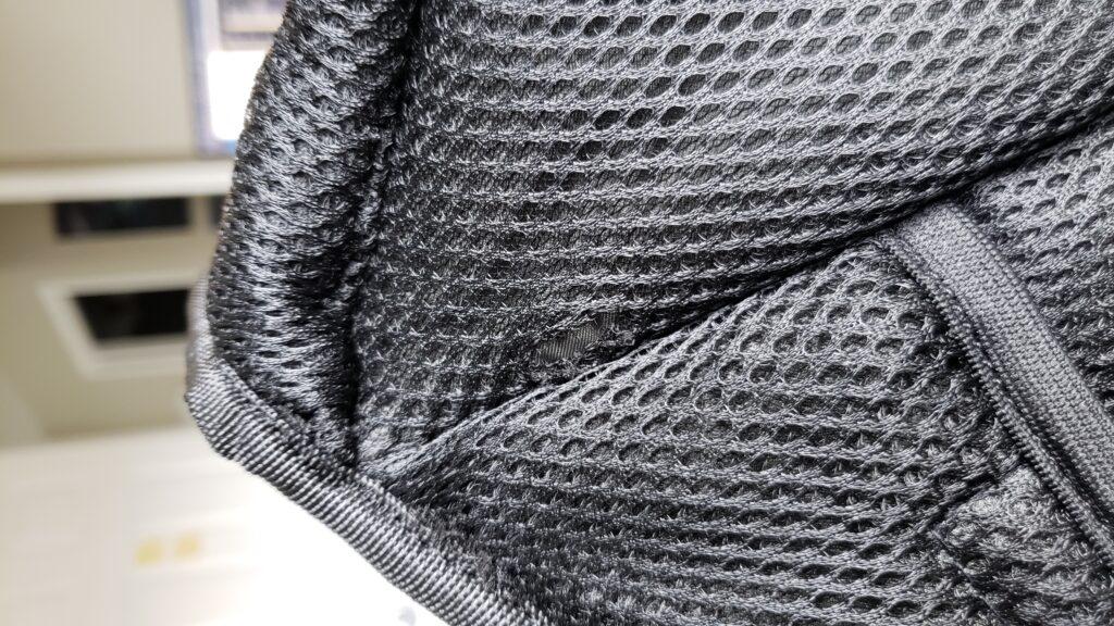 Torn mesh on viking bag