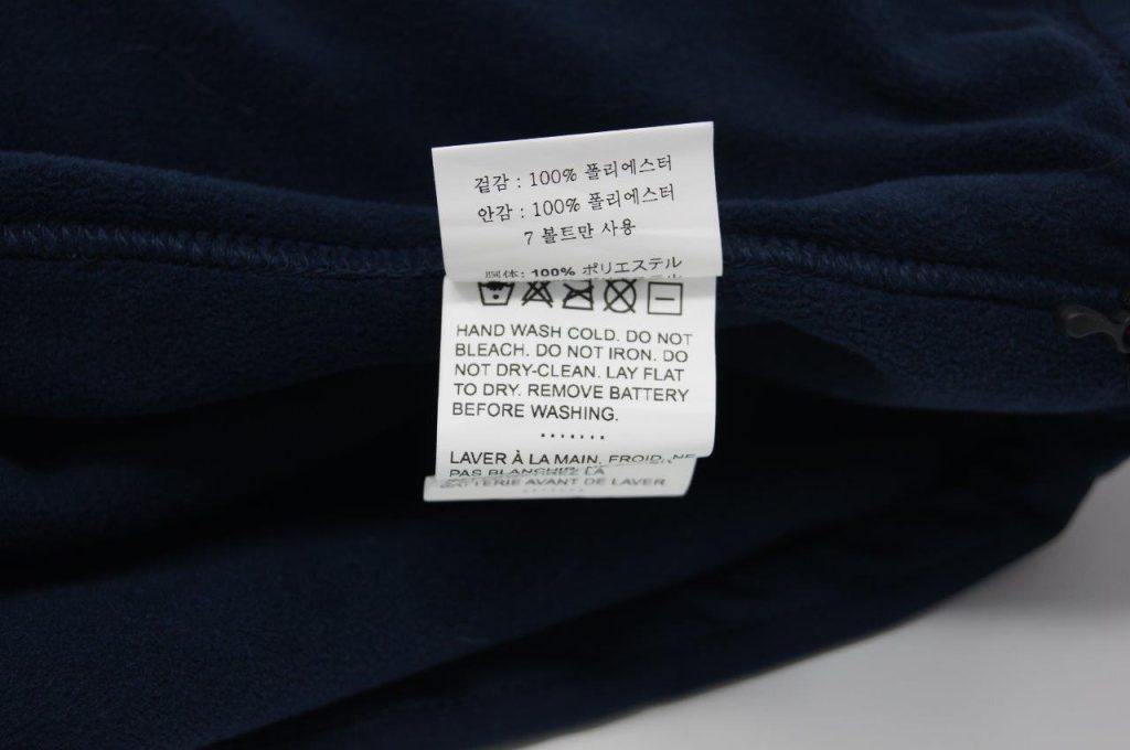 Gerbing 7V Torrid Vest care instructions