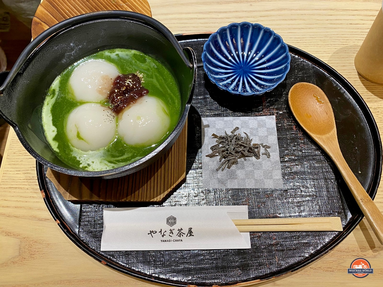 Rice balls in green tea soup.