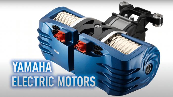 yamaha electric motors