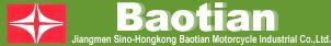 Baotian Motorcycle Company