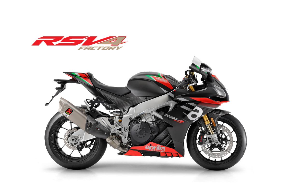 2021 Aprilia RSV4 1100 Factory