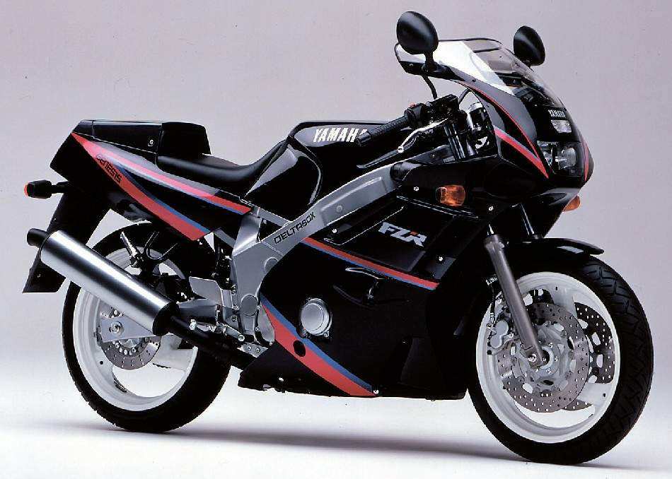 Yamaha FZR600 Genesis Side View